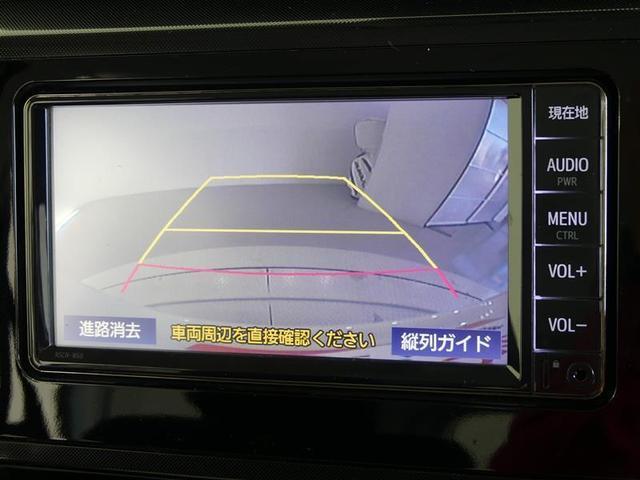 G 両側電動ドア Bカメラ クルーズコントロール ETC メモリーナビ ワンセグTV キーレス ナビTV ABS オートエアコン 盗難防止システム スマキー プリクラッシュセーフティー CD iストップ(15枚目)