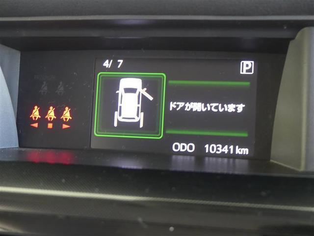 G 両側電動ドア Bカメラ クルーズコントロール ETC メモリーナビ ワンセグTV キーレス ナビTV ABS オートエアコン 盗難防止システム スマキー プリクラッシュセーフティー CD iストップ(16枚目)