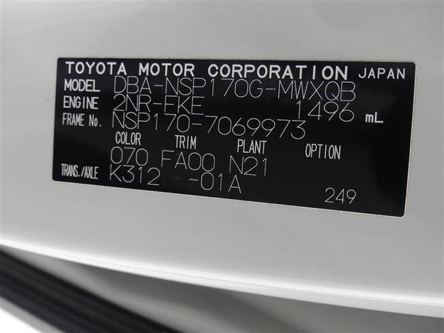 G サポカー メモリーナビ・フルセグTV バックモニター LEDヘッドライト スマートキー ETC オートエアコン 両側電動スライドドア アイドリングストップ ワンオーナー(20枚目)