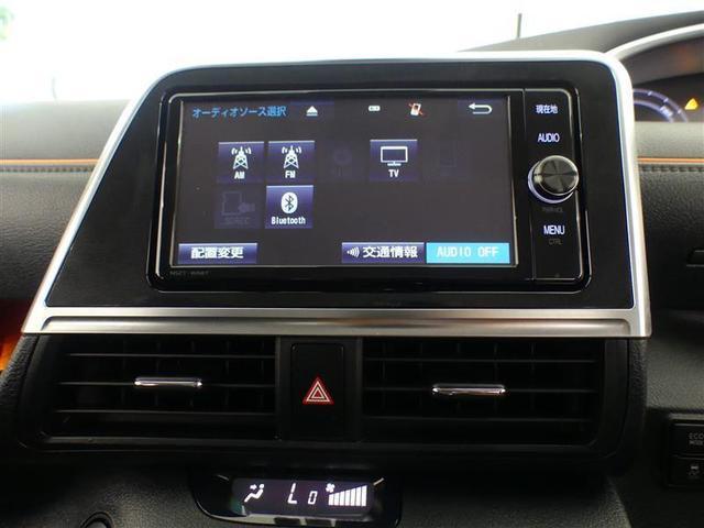 ハイブリッドG クエロ サポカー メモリーナビ・フルセグTV バックモニター LEDヘッドライト スマートキー ETC ドライブレコーダー オートエアコン 両側電動スライドドア 先進ライト 車線逸脱警報(15枚目)