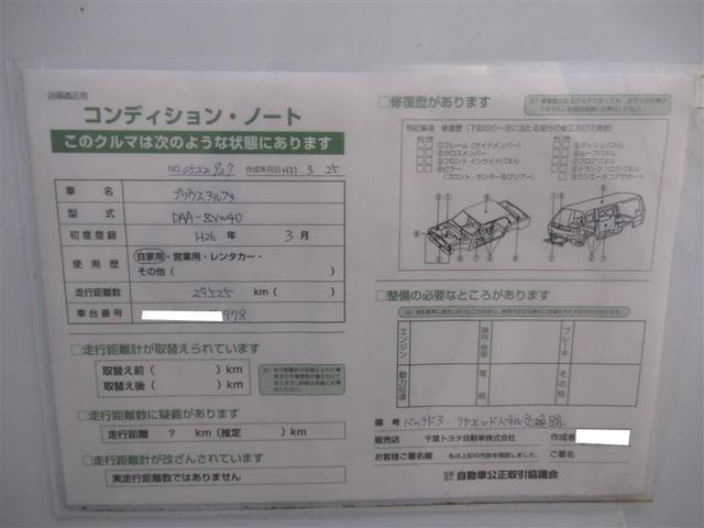 S チューン ブラック  ワンオーナー車(3枚目)