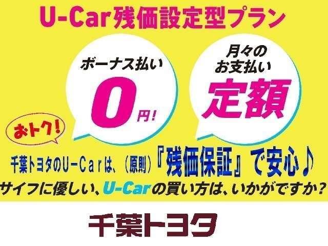 S チューン ブラック  ワンオーナー車(20枚目)
