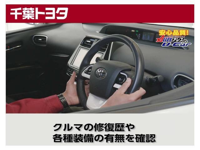 ロイヤルサルーン トヨタ認定中古車 保証付き ハイブリッド機構保証付き(27枚目)