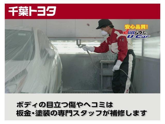 ロイヤルサルーン トヨタ認定中古車 保証付き ハイブリッド機構保証付き(31枚目)