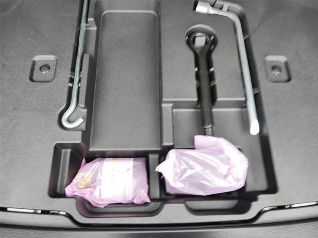 S エレガンススタイルII 予防安全装備装 フルセグTV メモリーナビ 電源コンセント(AC100V) ドライブレコーダー パワーシート LEDヘッドランプ スマートキー イモビライザー ETC バックモニター(8枚目)