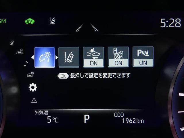 S エレガンススタイルII 予防安全装備装 フルセグTV メモリーナビ 電源コンセント(AC100V) ドライブレコーダー パワーシート LEDヘッドランプ スマートキー イモビライザー ETC バックモニター(15枚目)