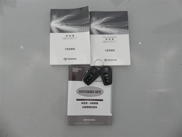 S エレガンススタイルII 予防安全装備装 フルセグTV メモリーナビ 電源コンセント(AC100V) ドライブレコーダー パワーシート LEDヘッドランプ スマートキー イモビライザー ETC バックモニター(19枚目)
