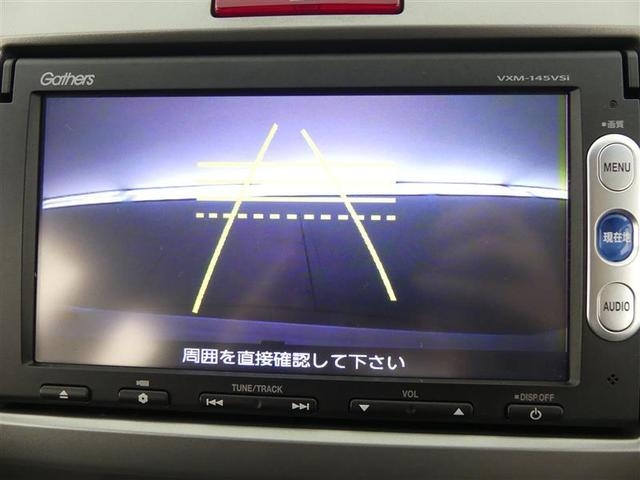 ジャストセレクション クルーズコントロール 両側PSD DVD AW 1オーナー ナビTV リアカメラ 3列シート ETC メモリーナビ ワンセグ キーフリー 盗難防止システム(14枚目)