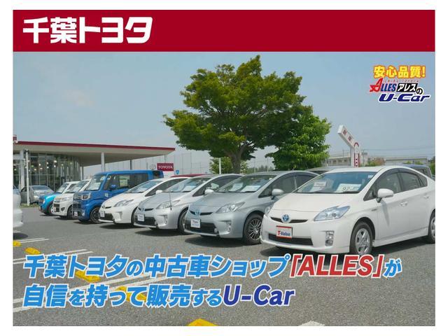 千葉トヨタ運営の中古車ショップ『ALLES』が自信を持って販売する中古車を多数在庫しております。