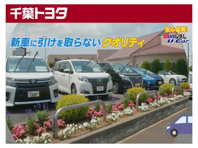 千葉トヨタ運営の中古車ショップ『ALLES』が販売する中古車は新車に引けを取らないクオリティが特長です。