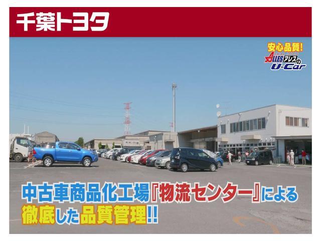 千葉トヨタ運営の中古車ショップ『ALLES』が自信を持って販売す中古車は中古車商品化工場『物流センター』による徹底した品質管理をしております。