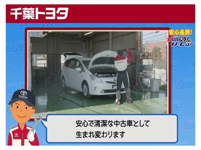 そして、安心で清潔な中古車として生まれ変わります。