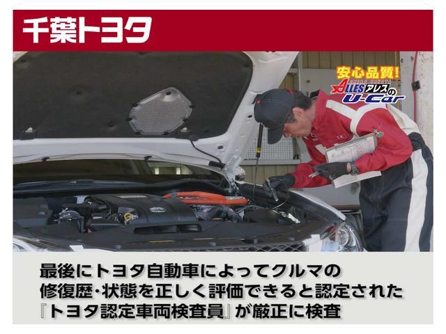 最後にトヨタ自動車によってクルマの修復歴・状態を正しく評価できると認定された『トヨタ認定車両検査員』がクルマを厳正に検査しております。