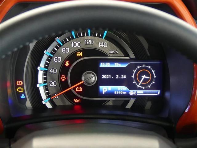 ハイブリッドX フルセグ LEDヘッドランプ スマートキー ナビTV キーレス アイドリングストップ オートエアコン 盗難防止装置 Bカメラ アルミホイール ABS SRS(5枚目)