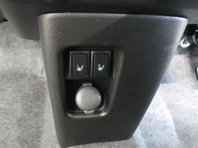 ハイブリッドX フルセグ LEDヘッドランプ スマートキー ナビTV キーレス アイドリングストップ オートエアコン 盗難防止装置 Bカメラ アルミホイール ABS SRS(15枚目)