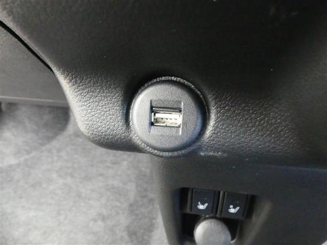 ハイブリッドX フルセグ LEDヘッドランプ スマートキー ナビTV キーレス アイドリングストップ オートエアコン 盗難防止装置 Bカメラ アルミホイール ABS SRS(16枚目)