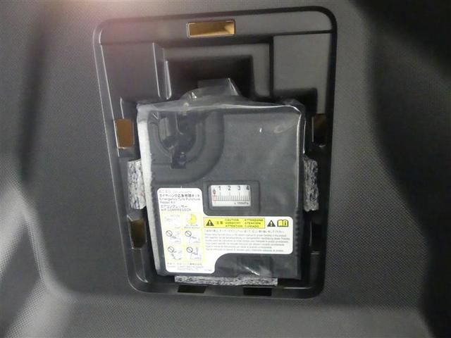 Z 元試乗車 キーフリー ナビTV スマートキ- LEDヘッドランプ バックモニター ETC アルミ オートクルーズコントロール ABS アイドリングストップ 盗難防止システム トップビューカメラ AAC(9枚目)
