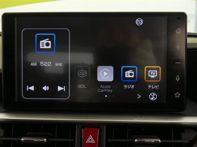 Z 元試乗車 キーフリー ナビTV スマートキ- LEDヘッドランプ バックモニター ETC アルミ オートクルーズコントロール ABS アイドリングストップ 盗難防止システム トップビューカメラ AAC(11枚目)