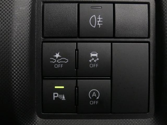 Z 元試乗車 キーフリー ナビTV スマートキ- LEDヘッドランプ バックモニター ETC アルミ オートクルーズコントロール ABS アイドリングストップ 盗難防止システム トップビューカメラ AAC(15枚目)