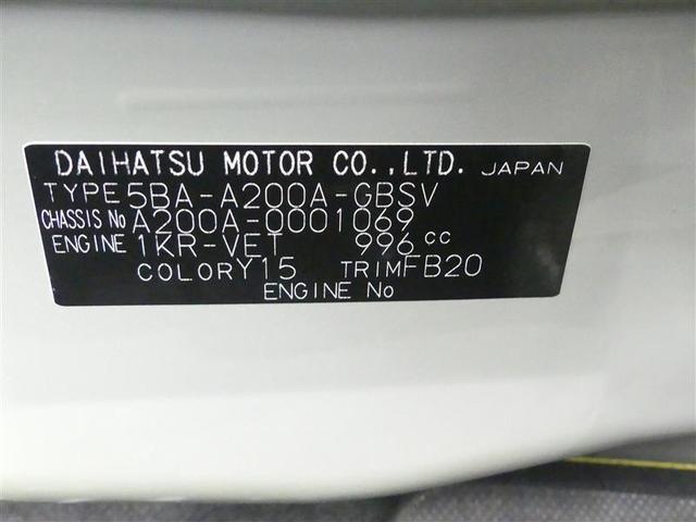 Z 元試乗車 キーフリー ナビTV スマートキ- LEDヘッドランプ バックモニター ETC アルミ オートクルーズコントロール ABS アイドリングストップ 盗難防止システム トップビューカメラ AAC(20枚目)