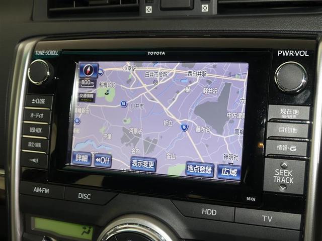 250G DVD HIDヘッド スマートキ- イモビライザー パワーシート フルセグ HDDナビ ETC付 AW CD ナビTV 記録簿 キーフリー 横滑り防止装置 ABS AC バックモニ フルフラット(11枚目)