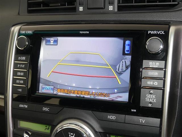 250G DVD HIDヘッド スマートキ- イモビライザー パワーシート フルセグ HDDナビ ETC付 AW CD ナビTV 記録簿 キーフリー 横滑り防止装置 ABS AC バックモニ フルフラット(12枚目)