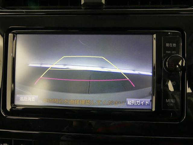S 1オナ スマートK オートクルーズ AAC VSC TVナビ メモリ-ナビ ABS 点検記録簿付 キーレスエントリー 盗難防止システム パワーウインドウ アルミ パワステ エアバッグ バックカメラ付き(12枚目)