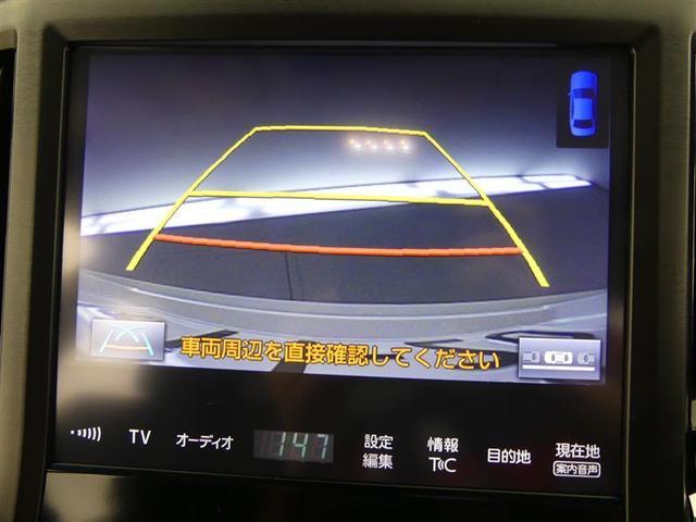 アスリートS JフロンテアL アルミ バックモニター メモリーナビ 1オーナー ETC ドライブレコーダー フルセグ CD LED キーレス パワーシート プリクラ 盗難防止 記録簿(11枚目)