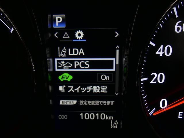 アスリートS JフロンテアL アルミ バックモニター メモリーナビ 1オーナー ETC ドライブレコーダー フルセグ CD LED キーレス パワーシート プリクラ 盗難防止 記録簿(12枚目)