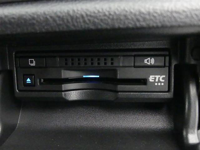 アスリートS JフロンテアL アルミ バックモニター メモリーナビ 1オーナー ETC ドライブレコーダー フルセグ CD LED キーレス パワーシート プリクラ 盗難防止 記録簿(16枚目)