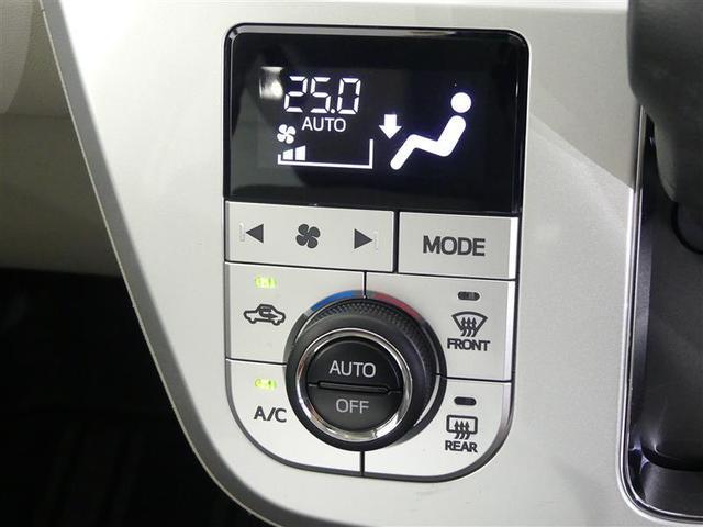 F G SAII バックモニター LEDヘッドランプ アイドリングストップ キーフリー サポカー スマートキー ナビTV メモリナビ(16枚目)