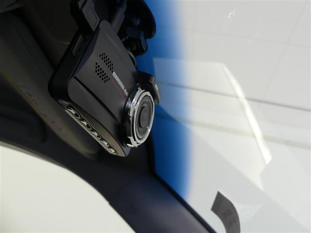 アスリートS 記録簿有り HID Bカメラ フルセグ オートクルーズ キーレス ドラレコ HDDナビ ナビTV 盗難防止システム パワーシート DVD CD アルミ スマキ 横滑り防止装置 ETC付(12枚目)