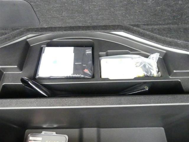 アスリートS J-フロンティア 衝突被害軽減 フルセグTV LED バックカメラ メモリーナビ ETC CD 記録簿 DVD スマートキー ドライブレコーダー 1オナ クルーズコントロール パワーシート(8枚目)
