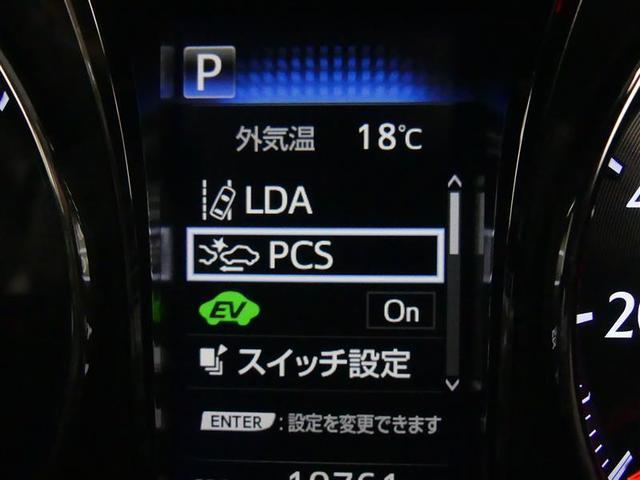 アスリートS J-フロンティア 衝突被害軽減 フルセグTV LED バックカメラ メモリーナビ ETC CD 記録簿 DVD スマートキー ドライブレコーダー 1オナ クルーズコントロール パワーシート(12枚目)