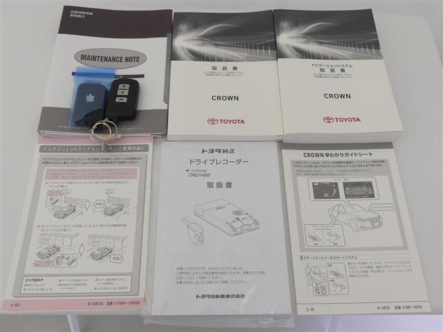 アスリートS J-フロンティア 衝突被害軽減 フルセグTV LED バックカメラ メモリーナビ ETC CD 記録簿 DVD スマートキー ドライブレコーダー 1オナ クルーズコントロール パワーシート(19枚目)