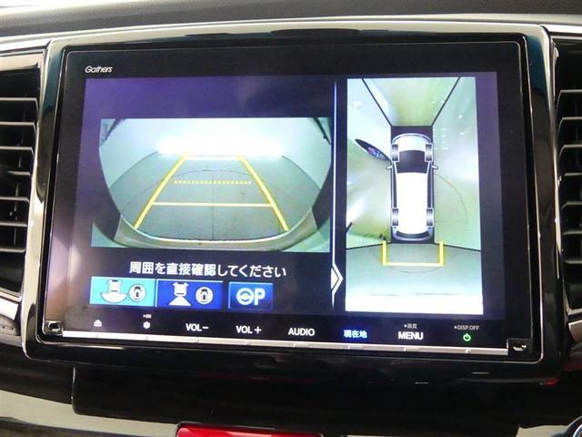アブソルート・ホンダセンシング バックカメラ メモリーナビ 両側自動ドア フルセグ ETC 1オーナー ドラレコ LEDヘ(13枚目)