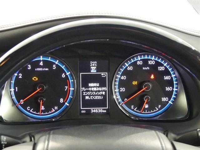 プレミアム スタイルモーヴ バックカメラ 4WD スマートキ- フルセグTV メモリナビ ワンオーナー AW LEDライト(5枚目)