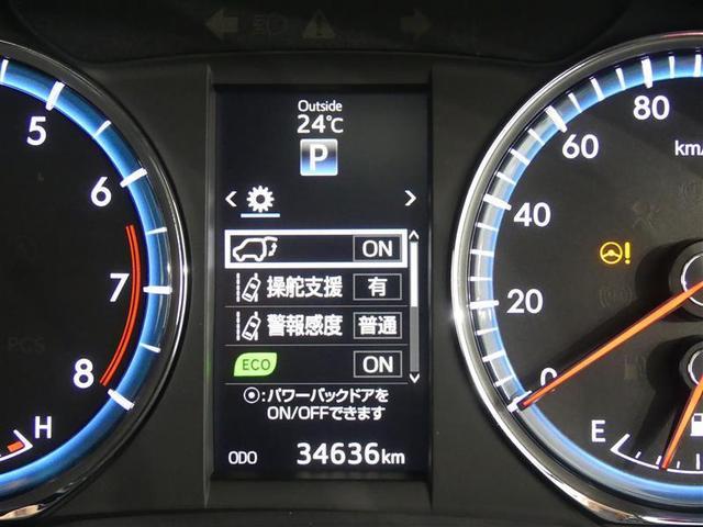 プレミアム スタイルモーヴ バックカメラ 4WD スマートキ- フルセグTV メモリナビ ワンオーナー AW LEDライト(6枚目)