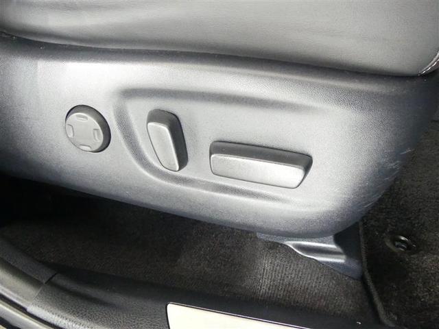 プレミアム スタイルモーヴ バックカメラ 4WD スマートキ- フルセグTV メモリナビ ワンオーナー AW LEDライト(8枚目)