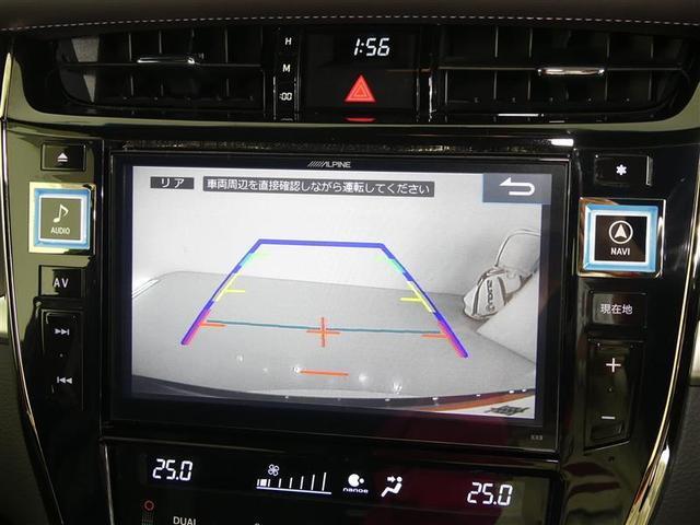 プレミアム スタイルモーヴ バックカメラ 4WD スマートキ- フルセグTV メモリナビ ワンオーナー AW LEDライト(12枚目)
