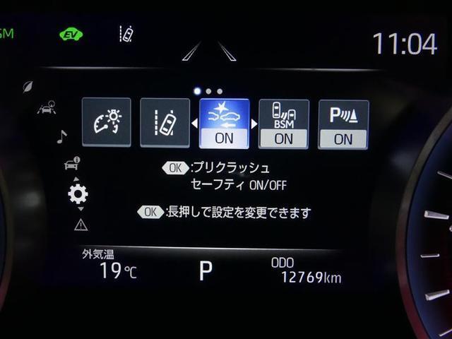 S Cパッケージ LEDライト フルセグTV パワーシート メモリーナビ Bカメラ ナビTV スマートキ- ETC CD クルコン DVD ドラレコ付き 衝突回避システム アルミホイール 盗難防止装置(14枚目)