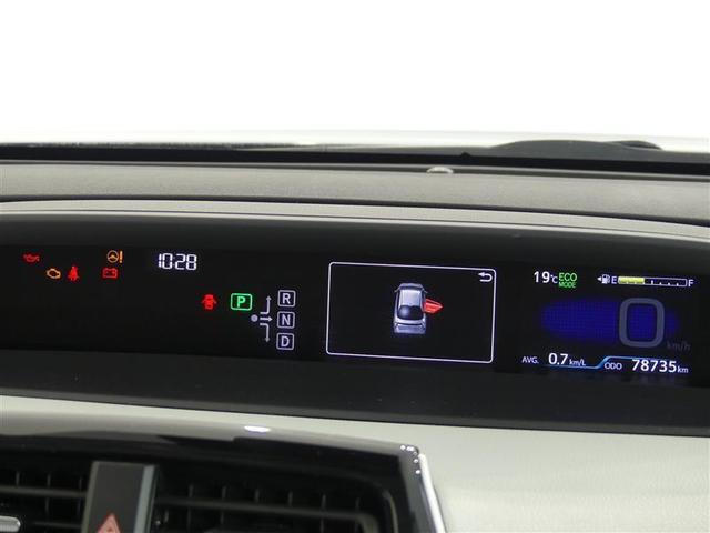 S 1オナ スマートK オートクルーズ 1セグ AAC AUX VSC TVナビ メモリ-ナビ ABS 点検記録簿付 キーレスエントリー 盗難防止システム パワーウインドウ アルミ パワステ エアバッグ(5枚目)