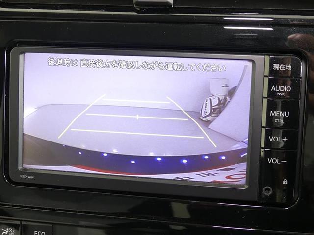 S 1オナ スマートK オートクルーズ 1セグ AAC AUX VSC TVナビ メモリ-ナビ ABS 点検記録簿付 キーレスエントリー 盗難防止システム パワーウインドウ アルミ パワステ エアバッグ(11枚目)