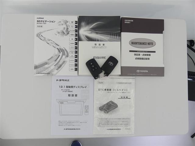 Gi プレミアムパッケージ ブラックテーラード メモリーナビ 衝突軽減装置 両側電動ドア ETC LED スマートキー 後席M ドラレコ バックカメラ フルセグTV ワンオーナー(18枚目)