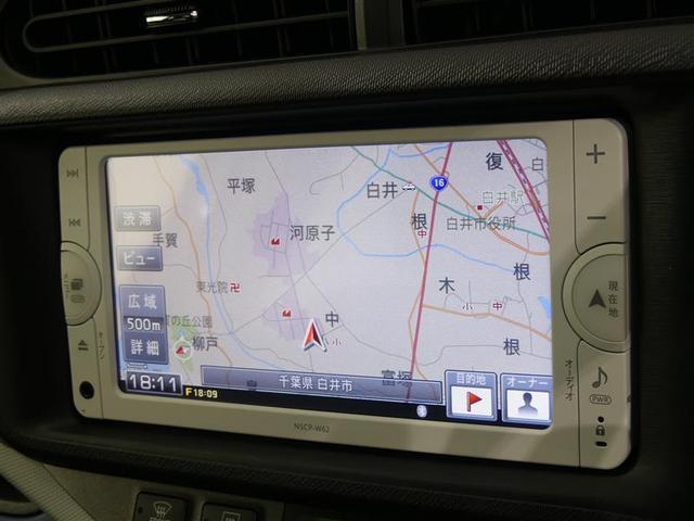 「トヨタ」「アクア」「コンパクトカー」「千葉県」の中古車15