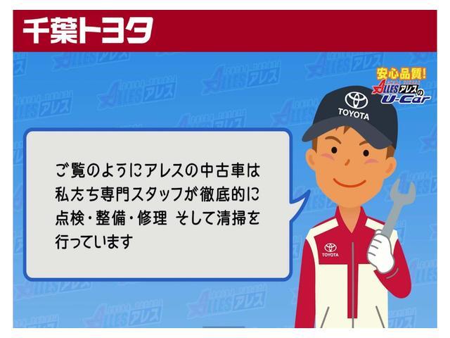 「トヨタ」「アクア」「コンパクトカー」「千葉県」の中古車36