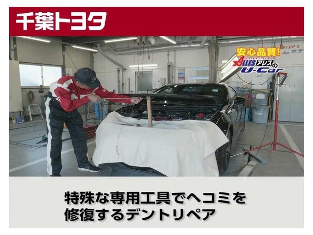 「トヨタ」「プリウス」「セダン」「千葉県」の中古車33