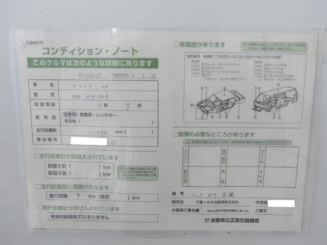 ハイブリッドG クエロ LED 衝突被害軽減システム ETC(5枚目)