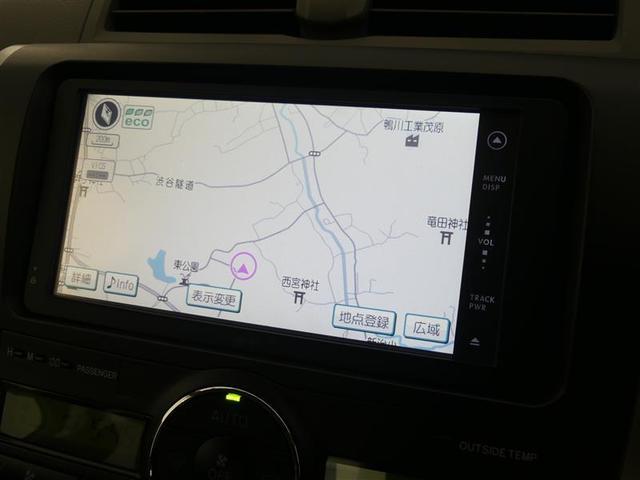 A15 Gパッケージリミテッド メモリーナビ・ワンセグTV バックモニター HIDヘッドライト スマートキー ETC オートエアコン フルフラットシート ワンオーナー タイヤ4本交換(15枚目)