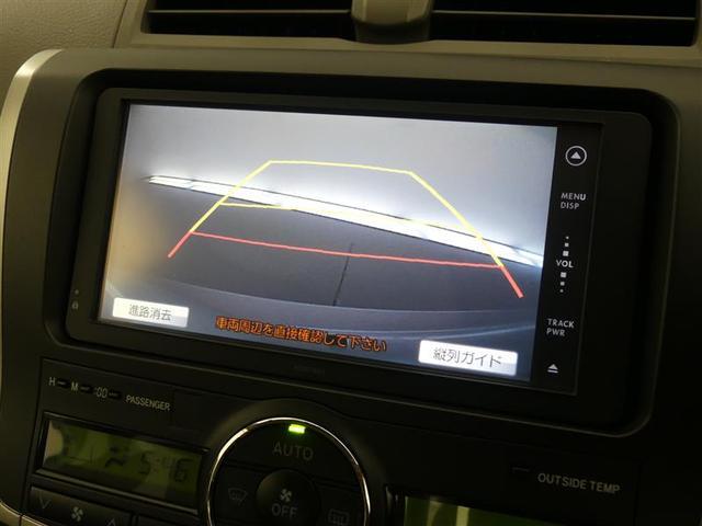 A15 Gパッケージリミテッド メモリーナビ・ワンセグTV バックモニター HIDヘッドライト スマートキー ETC オートエアコン フルフラットシート ワンオーナー タイヤ4本交換(16枚目)